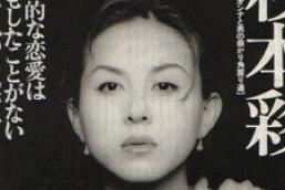 ayasugimoto3